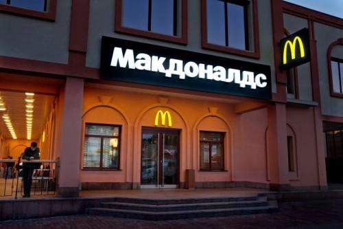 Ресторан McDonald's