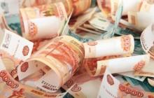 Куда выгоднее вложить 100 000 рублей?