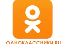Одноклассники ру