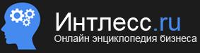 Intless.ru - практический опыт ведения бизнеса